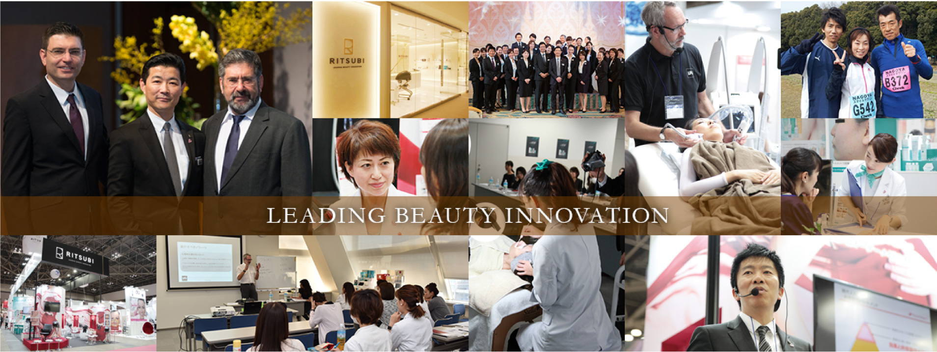 LEADING BEAUTY INOVATION